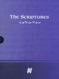 The Scriptures, Hardcover