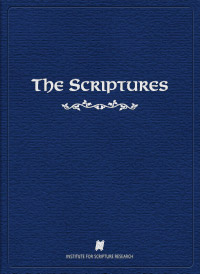 The Scriptures, Large Print Hardcover with Slipcase