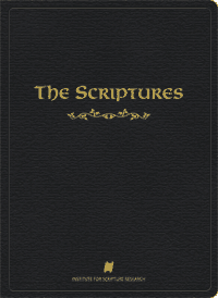 The Scriptures, Regular Leather